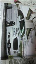 F50シーマ 後期or中期