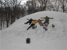 上越国際スキー場