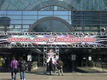 大阪オートメッセに行ってきました。