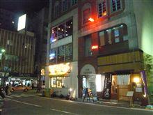 中洲でALL400円のバー「IZAKABAR signal(シグナル)」