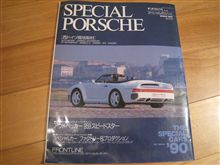 959スピードスター(◎ω◎)ノ