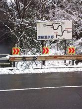 箱根サイクリング