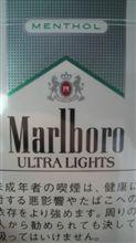 マルボロのマーク