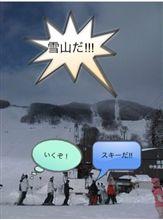 岩岳スキーネタ  1