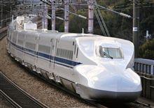 週末は新幹線