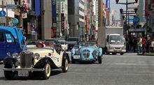 東京を走る、本格的なクラシックカーイベント「ロータリーフェローシップラリー2010」が開催されます。