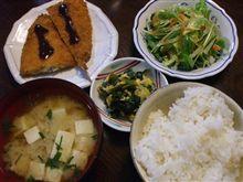 アジフライと白身魚フライが、¥57。