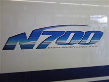 東京駅から出発