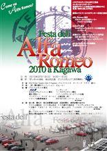 Festa dell'Alfa Romeo 2010 a Kagawa