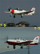 T-5&T-7