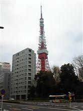 花の都大東京