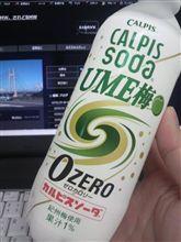 CALPIS SODA UME 梅