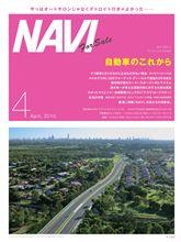NAVI for Sale!