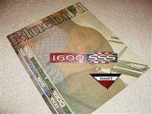トヨタ2000GT 『流線の彼方』 DVD発売・・・