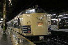 583系@千葉駅