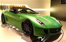 新型「フェラーリ・599ハイブリッドコンセプト」 登場!/他人の褌で相撲情報。
