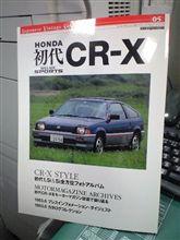 初代CR-X