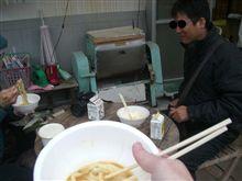 ディープな一日 in香川