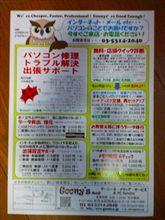 DVテープのダビング依頼(○ `人´ ○) タノンマスー!♪