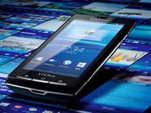 Sony Ericsson~やっぱり自分はソニアンです(●^o^●)