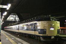 583系 外房線誉田駅