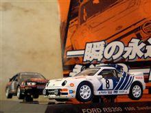 フォードRS200♪