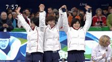 祝!日本女子団体パシュート、銀メダル♪ (●^o^●)