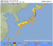 津波に関する警報・注意報発令中