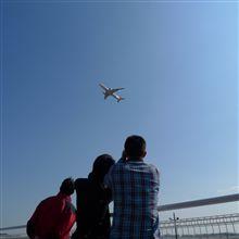 成田飛行機見物オフ