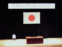 これから日本について…!
