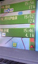 関越渋滞(>_<)