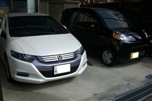 Hondaライフ(代車)の燃費全記録
