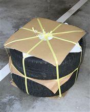 タイヤ梱包