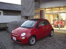 FIAT500C