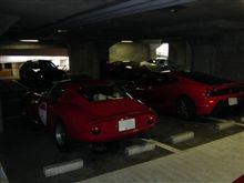 Ferrari Club Of Japan(FCJ)下田ツーリンク゛
