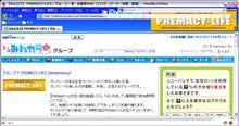 Firefox Personas でお遊び-2-