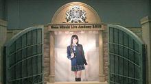 Nana Mizuki Live Academy 2010行ってきました