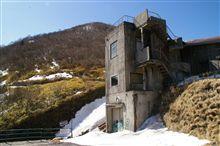 赤城山ケーブルカーの廃駅