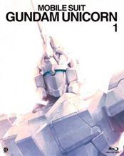 ガンダムUC<DVD