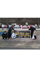 共栄丸大漁走行会