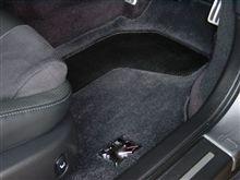 GT-Rのフロアカーペット