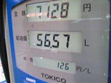 燃費の記録簿(152回目)