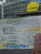 一筆書きで千葉経由渋谷です(笑)