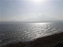 富士山&ほうとうツアー