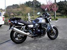 バイク日より?