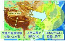 春の嵐、けが人や交通の乱れ=低気圧が日本海北上、黄砂も-千葉で瞬間38メートル!