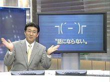 本日の業務報告「ニュース番組を作ってみた編」