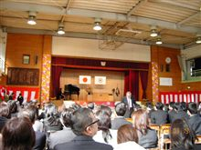 2010/03/19 三男の義務教育終了の卒業式