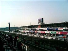 2010 スーパーGT 第一戦 鈴鹿