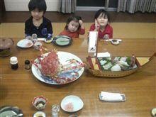 三重県 志摩市 阿児町 料理旅館ひさだ 高足蟹コース